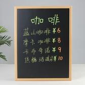 木框黑板磁性掛式小黑板辦公家用黑板牆粉筆書寫磁性黑板店鋪展示板 HM 范思蓮恩