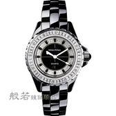 Max Max 晶艷滿天星鑽陶瓷腕錶-黑X小