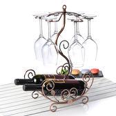 歐式紅酒架擺件創意酒瓶架紅酒杯架倒掛家用簡約葡萄酒架高腳杯架【店慶活動明天結束】