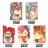 【貓粉愛卡多】貓粉萬用卡片 (附信封套) - 有五款圖案可以供選擇