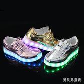 兒童充電發光鞋男女童led亮燈童鞋usb七彩閃光 BF3310『寶貝兒童裝』