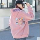 連帽衛衣女2020年秋冬裝新款韓版薄款ins潮寬鬆加絨加厚外套上衣