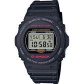 【台南 時代鐘錶 CASIO】卡西歐 G-SHOCK 宏崑公司貨 DW-5750E-1 復古經典款式運動錶