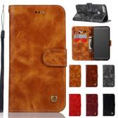 SONY XA2 XA2 ULTRA XA1 XA1 ULTRA 手機皮套 復古刷色皮套 插卡 支架 掛繩 皮套 內軟殼