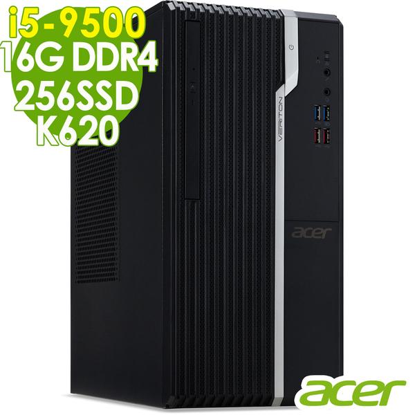 【現貨】ACER 美編商用機 VS2660G i5-9500/16G/256SD/K620/WIN10P/Veriton S