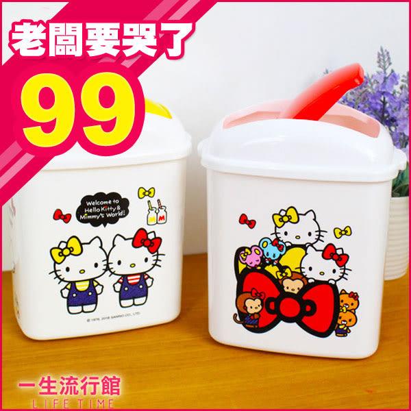 《新款》Hello Kitty 凱蒂貓 正版 方型 旋轉垃圾桶 收納 置物筒 MIT B08019