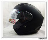 【ZEUS 瑞獅 ZS-611E 素色 彈性黑 安全帽】內藏遮陽鏡片 、免運費