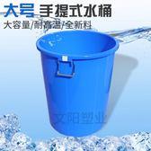 大號加厚食品級塑料水桶帶蓋家用手提式鐵柄圓形儲水桶消毒化工桶 卡布奇诺igo