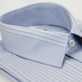 【金‧安德森】淡紫變化領長袖襯衫