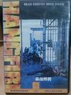 挖寶二手片-J13-088-正版DVD*電影【暴雨悍將】重整戰備*掀起一場驚天動地戰火