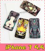 【萌萌噠】iPhone 7 Plus (5.5吋) 正品LUXO森林之王保護殼 動物浮雕夜光 磨砂硬殼 半包手機殼 手機套