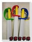 古意古早味 海綿西洋劍 打不痛海綿棒 (一支裝/長72公分) 懷舊童玩 泡棉劍 軟劍 玩具