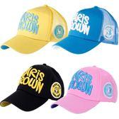 618好康鉅惠韓版兒童帽子春秋夏季男童棒球帽網帽