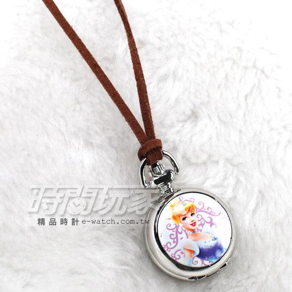 迪士尼 Disney 灰姑娘 仙杜瑞拉 小懷錶 吊飾 項鍊 頸鍊 皮革繩 數字懷錶 日本機芯 卡通 NW灰姑娘A