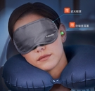 充氣枕充氣U型枕護脖子頸椎枕護頸枕u形吹氣飛機靠枕可折疊便攜旅行枕頭 【全館免運】