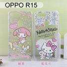 三麗鷗空壓軟殼 OPPO R15 (6.28吋) Hello Kitty 美樂蒂【正版】
