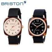 BRISTON手錶 原廠總代理 情人節超甜價Briston Clubmaster 情侶對錶 情人節限定