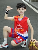 兒童背心運動套裝夏裝男童薄款速干籃球服【淘嘟嘟】
