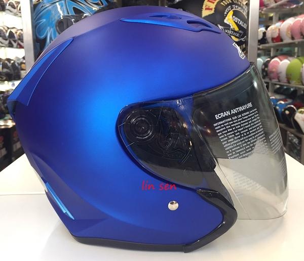 M2R安全帽,J5,素/消光藍