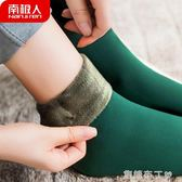 襪子女中筒地板襪成人加厚加絨秋冬季毛巾雪地襪保暖月子襪 焦糖布丁