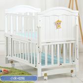 拼接大床歐式白色多功能兒童床可移動