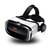 VR眼鏡小米MAX華為支持大屏幕手機影院6.4/6.5寸一體機愛奇藝3D