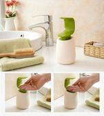家庭清潔衛浴乳液器歐式C型按壓洗手液瓶子皂液器
