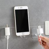 新升級款電源插頭無痕掛鉤 廚房無痕強力粘膠 電器電線插頭收納掛鉤