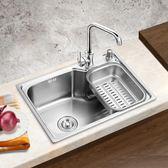 廚房304不銹鋼單槽 一體成型加厚水槽 拉絲洗菜盆洗碗池套餐 igo享購