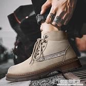 工裝靴大頭馬丁靴工裝靴圓頭復古軍靴厚底耐磨防滑男靴子高幫沙漠靴冬季 雙十二全館免運