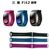 官方同款 智慧錶帶 三星 Gear Fit2 Fit2 Pro通用 矽膠 手錶錶帶 替換錶帶 糖果色 運動錶帶 腕帶