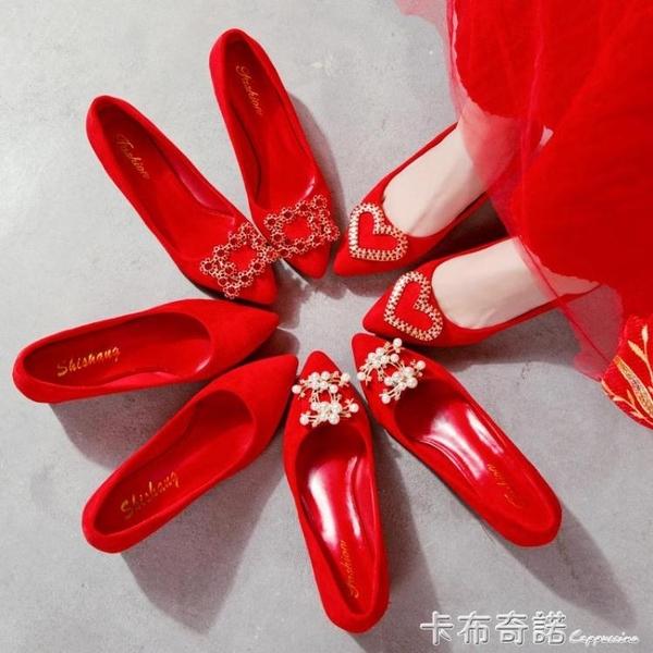 紅色婚鞋女粗跟珍珠秀禾新娘鞋尖頭低跟敬酒鞋大紅伴娘鞋高跟單鞋