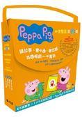 Peppa Pig粉紅豬小妹.第6輯(獨家Peppa Pig手作派對素材包 四冊