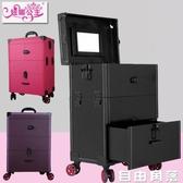 妞娜公主紋繡工具箱美甲化妝箱多功能大容量 拉桿箱雙排萬向輪  自由角落