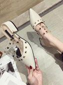 網紅拖鞋女外穿2019春季新款鞋子鉚釘漆皮尖頭粗跟包頭穆勒半拖鞋【全網最低價】