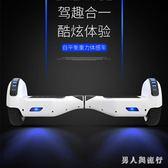 平衡車 扭扭車兩輪智能男孩兒童滑板車雙輪體感成人代步車電動平衡車  XY6818【男人與流行】TW