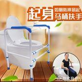老人用品坐便器馬桶扶手圍架衛生間助力架圍欄起身器安全扶手 igo 台北日光