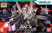 鋼彈模型 HG 1/144 鋼彈00 GNX-603T GN-X 厄運式 TOYeGO 玩具e哥