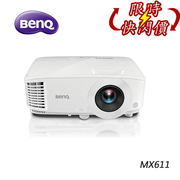 【限時特賣+24期0利率】BENQ 4000流明 高亮會議室投影機 MX611  公司貨