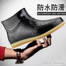 男士水鞋男款雨靴防水鞋短筒時尚防滑防水輕便低幫膠鞋男CY『新佰數位屋』