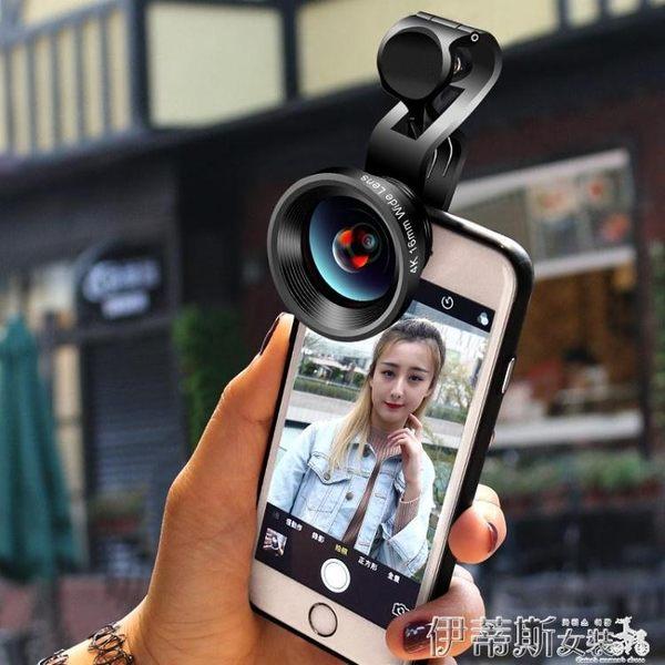 廣角鏡頭手機鏡頭廣角微距CPL偏振三合一套裝抖音自拍神器旅游風景攝影 【時尚新品】