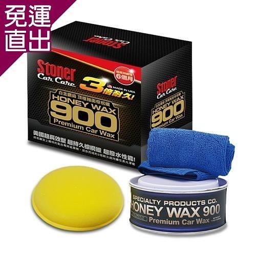 shop4fun 美國STONER 史東樂HONEY WAX 900頂級汽車棕梠蠟 /單一規格【免運直出】