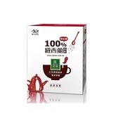 歐可茶葉OK TEA 真奶茶 日月潭阿薩姆濃茶拿鐵(8入)【小三美日】