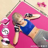 瑜伽球加厚防爆10mm加寬80cm瑜伽墊拉力帶女組合套裝 莫妮卡小屋 igo