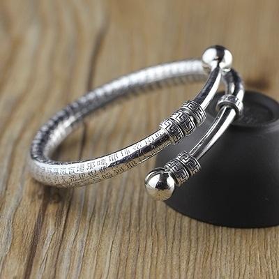 純銀手環(泰銀)-大悲咒開口復古個性生日情人節禮物男女手鐲73na68【時尚巴黎】