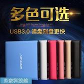 刻錄機 USB3.0外置光驅USB移動光驅外置DVD刻錄機蘋果 臺式機筆記本通用 米家WJ