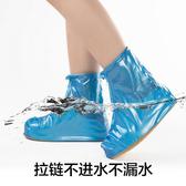 防雨鞋套男女士下雨天防水鞋套兒童加厚防滑耐磨底鞋 免運