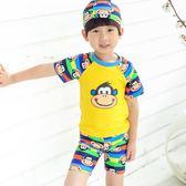 店慶優惠-兒童泳衣男童分體游泳衣防曬泳褲套裝小童寶寶速乾泳裝