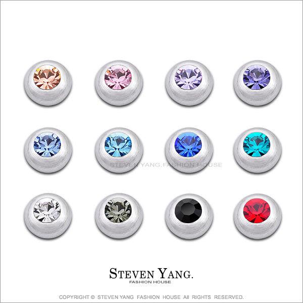 耳環STEVEN YANG西德鋼飾「彩色繽紛」抗過敏鋼耳針 多色穿搭必備*一對價格*