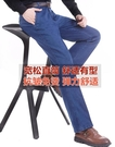 牛仔褲 夏季彈力薄款中老年男士牛仔褲男寬鬆直筒長褲高腰大碼商務休閒褲寶貝計畫 上新
